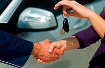 Покупка автомобиля в Европе 1