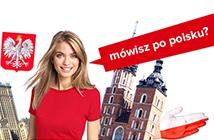 Образование в Польше 3