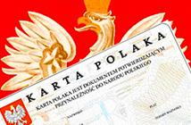 Карта поляка1