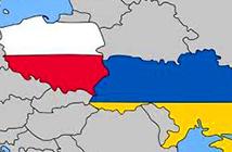 Воеводская виза в Польшу 3