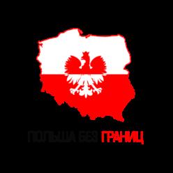 PolandBiznes логотип